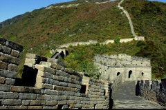 Chinese muur ongekende ervaring Beijing met kinderen