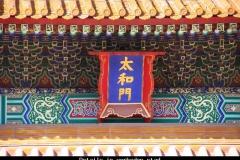 Detail verboden stad Beijing met kinderen