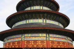 Details tempel van de hemel Beijing met kinderen