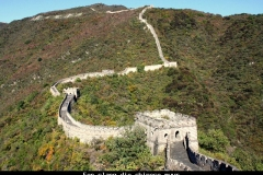 Een slang die chinese muur Beijing met kinderen