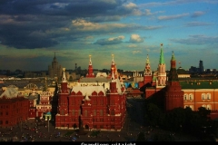 Grandioos uitzicht Moskou met kinderen