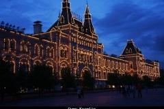 Gums Kremlin Moskou met kinderen