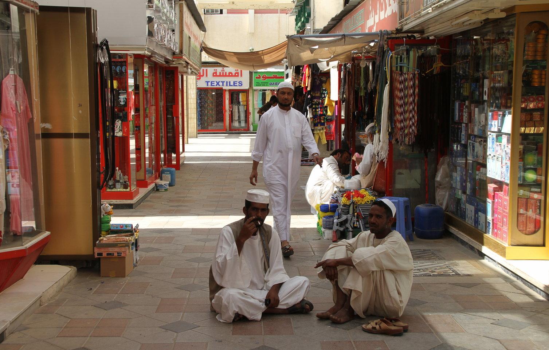 Al Ain verkopers Verenigde Arabische Emiraten