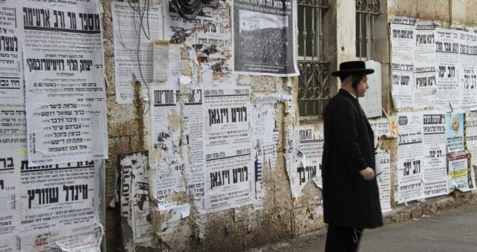 Israël met kinderen reisfoto's